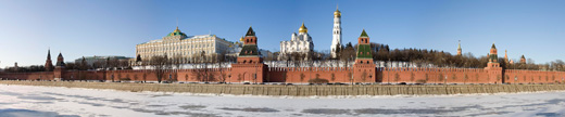 Panoramic view of the Kremlin