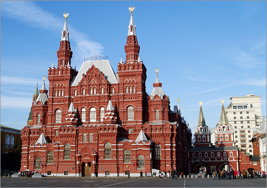 Half-day tour of Moscow