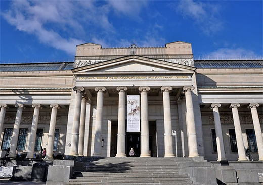 The Pushkin Museum of Fine Arts
