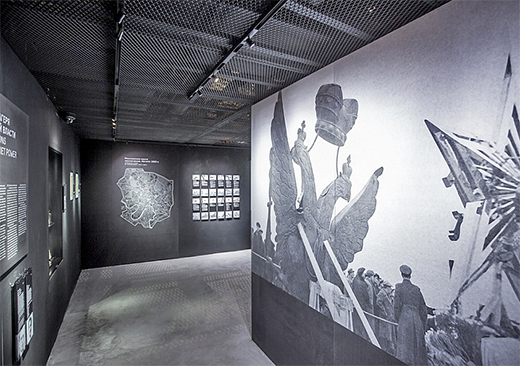 Gulag museum multimedia display