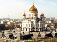 Christ the Savior Cathedral. Moscow, 2009