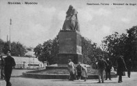 Gogol's sculpture by Andreev on Preshistensky bulvar. Moscow, 1909