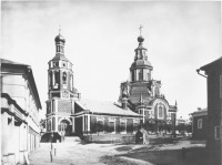 Church of St. John the Warrior, Moscow, 1888   source:oldmos.ru