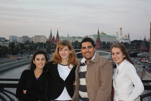 Esra, me,Cagri, Merve on Patriarshi bridge