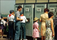 Limonade machines, Moscow 1989