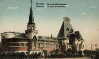 Yaroslavsky train station, postcard