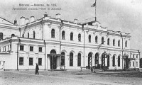 Yaroslavsky train station before 1902