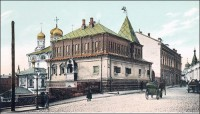The house of boyars Romanovs, Moscow, 1905, source: www.oldmos.ru