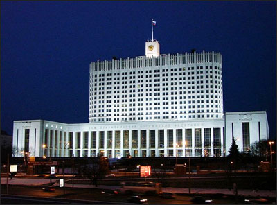 Moscow White House, built in 1979, architect Chechulin