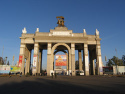 VDNKh, The entrance gates