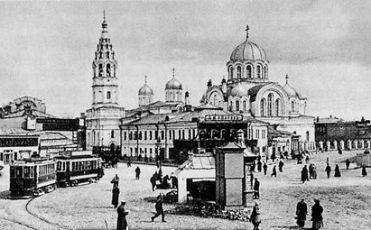 The church of the iceon of  Mother of God of Kazan. Moscow 1900s.