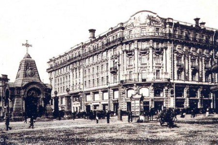 National hotel, Moscow, 1895