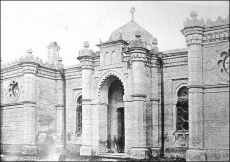 The synagogue on Bolshaya Bronnaya, Moscow, 1888