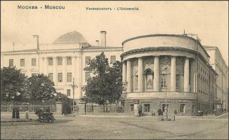Moscow University and Church of St Tatyana, Moscow, 1906