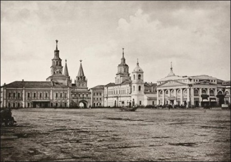 Red Square, Moscow, 1872