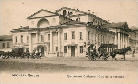 Nobility's Assembly Rooms, Moscow, 1895-1903