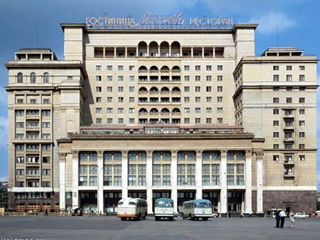 The Moskva Hotel, photographed in 1970-80s