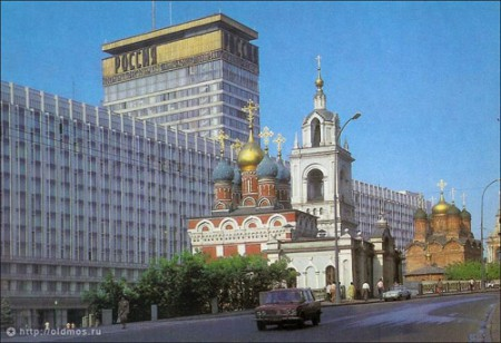 The Russia hotel, Moscow, 1980